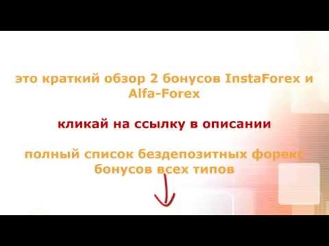 Как заработать 1000 рублей в интернете