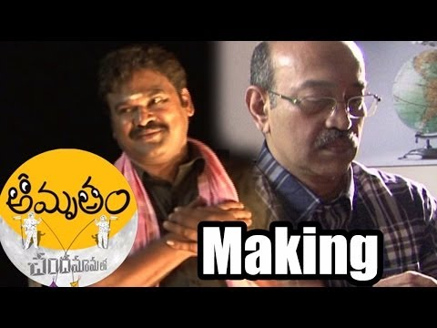 Chandamama Lo Amrutham - Latest Telugu Movie Making