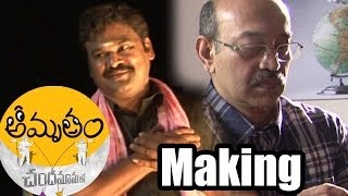 Amrutham Chandamama Lo's Making Video