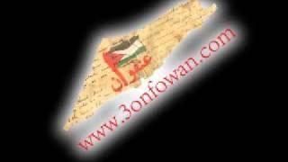 تحميل اغاني نشيد الجسر - مارسيل خليفة MP3