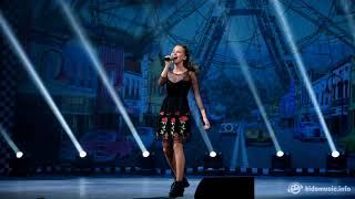 Алиса Кожикина— Сдай назад (01.10.2018, шоу-концерт «Дети!»)