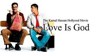 Kamal Hassan New English Movie | 2018 New  Hollywood Movie HD