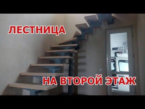 ЛЕСТНИЦА на ВТОРОЙ этаж за 15 минут На монокосоуре