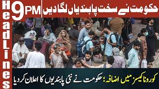Sindh Govt To Reimpose COVID-19 Restrictions   Headlines 9 PM   23 July 2021   AbbTakk News   BC1W