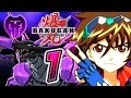 Bakugan Battle Brawlers Walkthrough Part 1 x360 Ps3 Wii