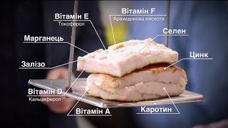 Почему украинское сало полезно влияет на потенцию – Секретный фронт, 24.05.2017