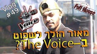מאור גמליאל הולך לשפוט בThe Voice?