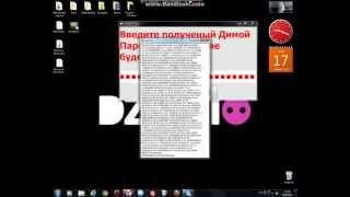 Копатель Онлайн переделаный NoobaS  с yoba_key