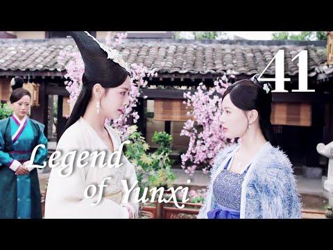 Legend of Yun Xi 41(Ju Jingyi,Zhang Zhehan,Mi Re)
