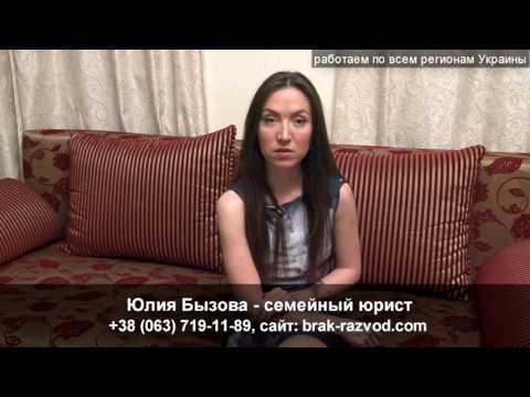 Адвокат Александрия Последствия признания физического лица недееспособным