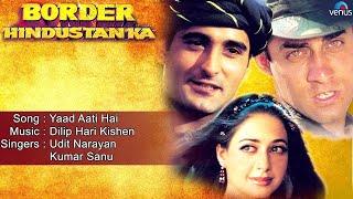 Border Hindustan Ka : Yaad Aati Hai Full Audio   - YouTube