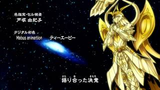 Saint Seiya Soul Of Gold Ending Oficial Subtitulado