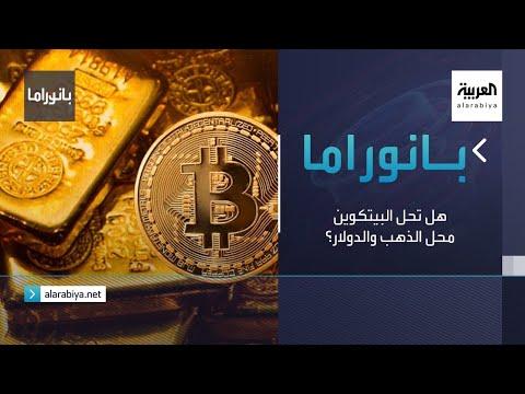 العرب اليوم - خبراء يكشفون حقيقة إحلال