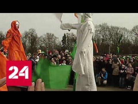 Выходные в городе: гастрономическое путешествие, краски Востока и ирландские танцы - Россия 24