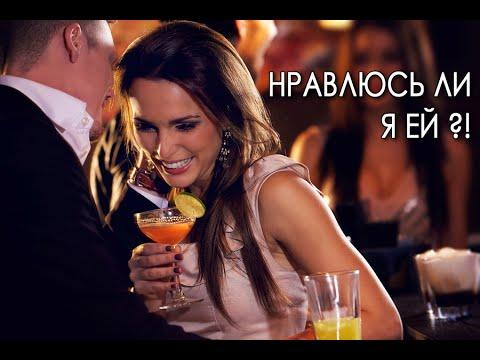 Женские возбудители в аптеках красноярск