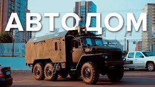 Урал урал-4320 для охоты и рыбалки