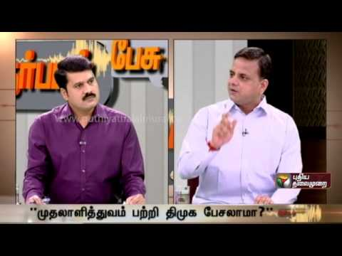 Nerpada Pesu(01-12-2014): Stalin's statement that Modi's economic policy would affect the poor