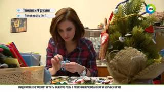 Рукоделие по-грузински