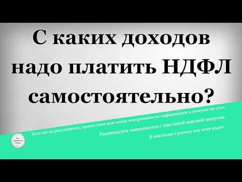 Отзывы о кредитных брокерах кредо новосибирск