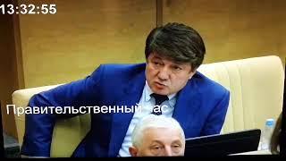 Курбанов рассказал Колокольцеву о проблемах погорельцев Мокока