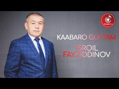 Исроил Файзиддинов - Каабаро гуфтам (Клипхои Точики 2019)