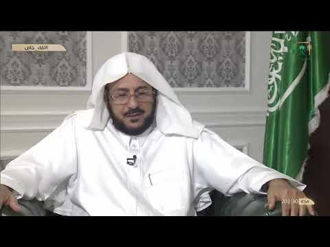 تعرف على أمنية وزير الشؤون الإسلامية !