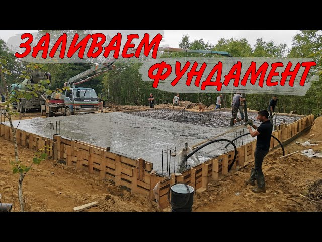 Строительство дома мечты ни разу НЕ СТРОИТЕЛЯМИ ) Часть 3 — Заливка фундамента
