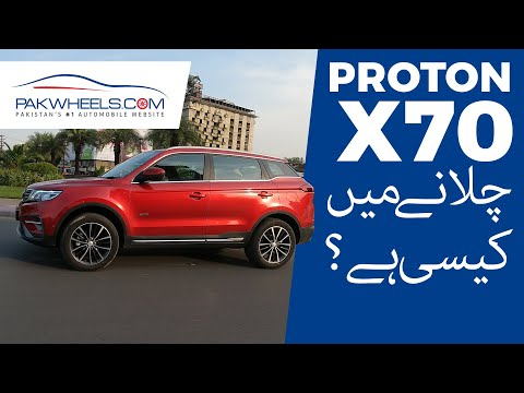 Proton X70 | Owner's Review | PakWheels