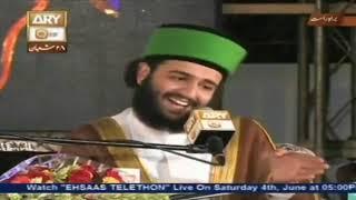 Azmat E Mustafaﷺ Speech Shaykh Muhammad Hassan Haseeb Ur Rehman At Soljar Bazar Karachi- 2016