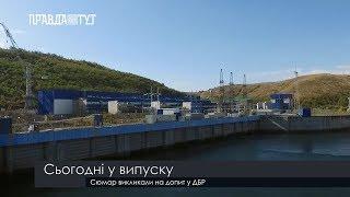 Випуск новин на ПравдаТут за 16.08.19 (06:30)