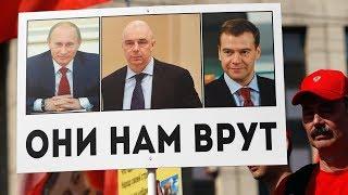 Россия. Акция против пенсионной реформы | 09.09.18