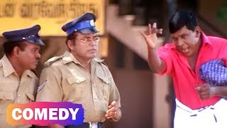 எத்தனை முறை பார்த்தும் சலிக்காத காமெடி கலாட்டா | Vadivelu Hits | Tamil Movie Comedy