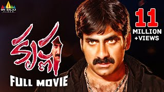 Krishna  Telugu Latest Full Movies  Ravi Teja Trisha Brahmanandam  Sri Balaji Video