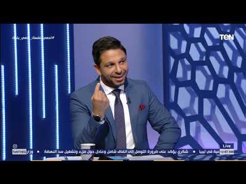 فيديو- لاعب الأهلي السابق يهاجم صفقة طاهر محمد طاهر