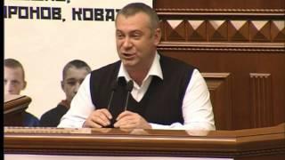 Андрій Шинькович вкотре привернув увагу парламентарів до важливості медичної реформи