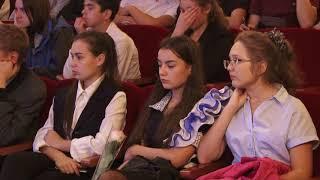 """""""Град Креста""""тема: """" Молодежь, свобода, нравственность""""   24 11 2018"""