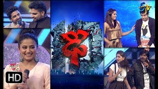 Dhee 10 | 26th July 2017| Full Episode | ETV Telugu