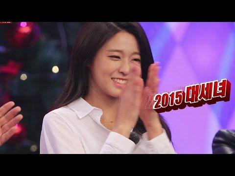 《FUNNY》 Running Man 런닝맨|'런닝맨' 설현, 사뿐사뿐하게 남심 녹였다 EP410 20151220 (видео)