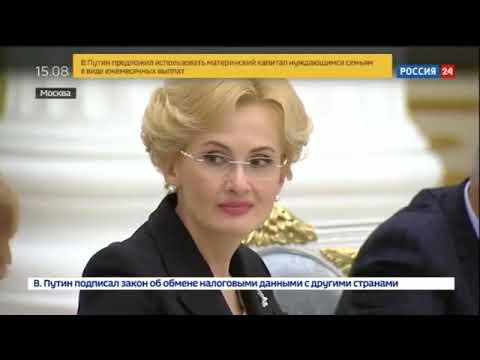 Путин про выплаты за первого ребенка, маткапитал и ипотеку в 6 процентов