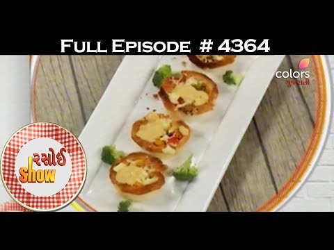 Rasoi Show - 15th July 2017 - રસોઈ શોવ - Full Episode