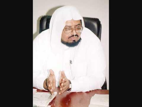 Surah 2 Al Baqarah By Sheikh Abdullah Ali Jabir Pt.2