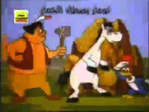 نقار الخشب (9)   أفلام كرتون إسلامية