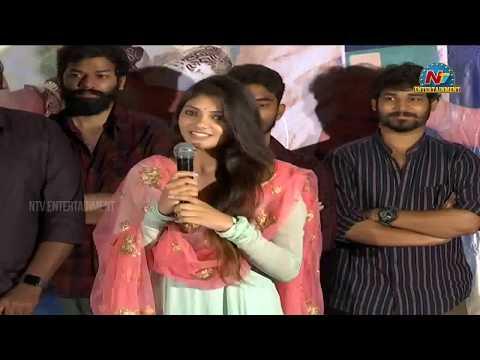 Raja Vaaru Rani Garu Movie Teaser Launch | NTV Entertainment