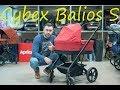 Обзор Cybex Balios S