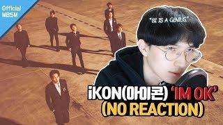 【iKON - 'I'M OK'   노리액션 (No REACTION)   The lyrics is art!   ENG SUB】