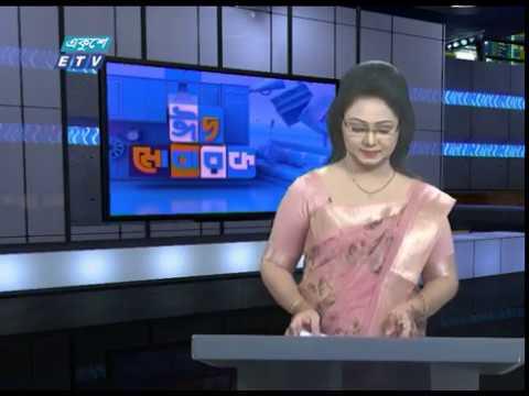 11 Pm News || রাত ১১টার সংবাদ || 26 May 2020 || ETV News