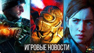Игровые Новости — The Last of Us 2, Metro Exodus, The Division 2, Sekiro, Dragon Age 4, Anthem