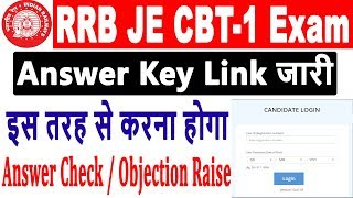 rrb je exam date 2019 answer key - TH-Clip