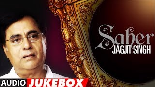 Jagjit Singh Ghazals - Saher Album Full Songs (Audio) Jukebox Super Hit Hindi Ghazal Album