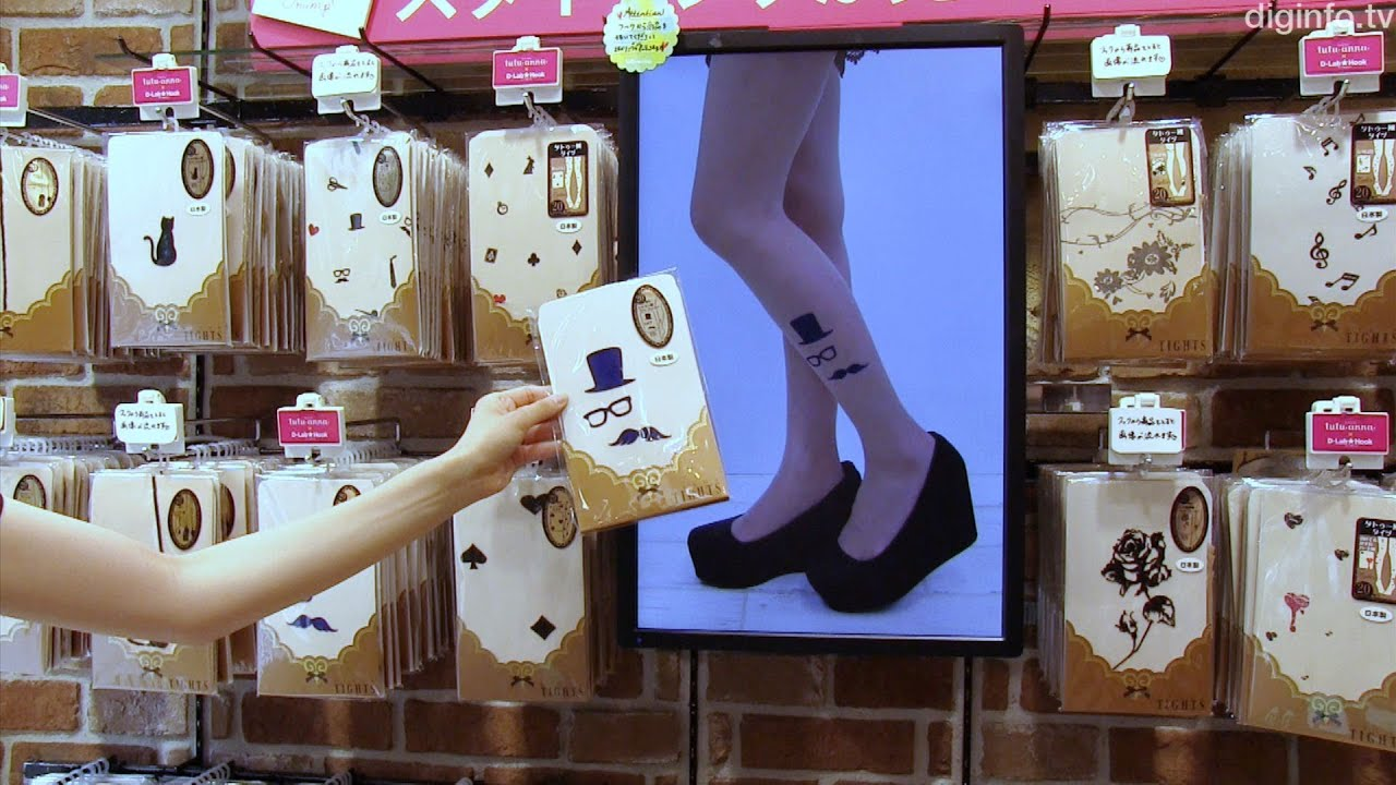Smart Store Displays Trigger Product Demos When You Pick Something Up